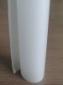 冰晶画半透明磨砂胶片
